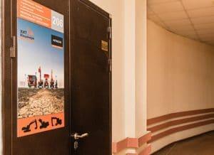 Офис Хит Машинери в Челябинске, купить экскаватор, фронтальный погрузчик, спецтехнику и запчасти