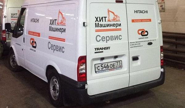 Сервисное обслуживание экскаваторов и фронтальных погрузчиков в Москве