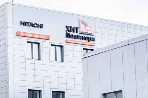 Офис Хит Машинери в Москве, купить экскаватор, фронтальный погрузчик, спецтехнику и запчасти