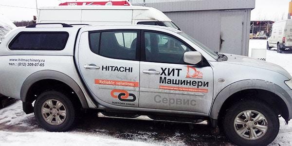 Сервисное обслуживание экскаваторов и фронтальных погрузчиков в Санкт-Петербурге