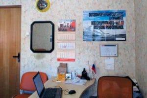 Офис Хит Машинери в Череповце, купить экскаватор, фронтальный погрузчик, спецтехнику и запчасти