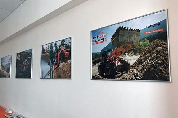 Офис Хит Машинери в Хабаровске, купить экскаватор, фронтальный погрузчик, спецтехнику и запчасти