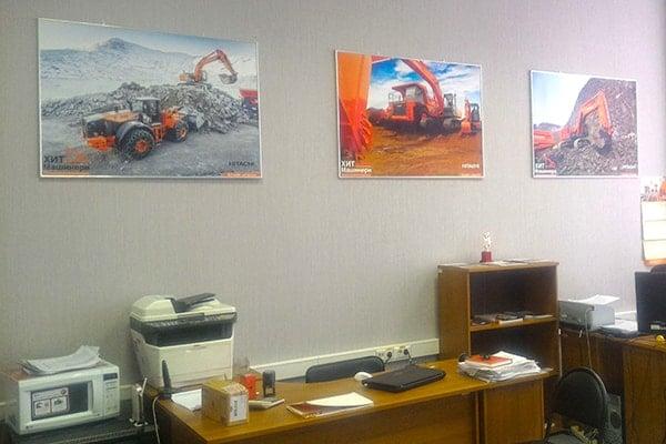 Офис Хит Машинери в Новосибирске, купить экскаватор, фронтальный погрузчик, спецтехнику и запчасти