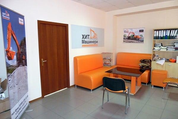 Офис Хит Машинери в Пятигорске, купить экскаватор, фронтальный погрузчик, спецтехнику и запчасти
