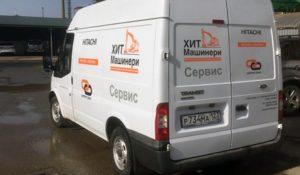 Сервисное обслуживание экскаваторов и фронтальных погрузчиков в Краснодаре