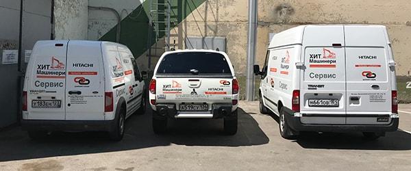 Сервисное обслуживание экскаваторов и фронтальных погрузчиков в Ростове-на-Дону