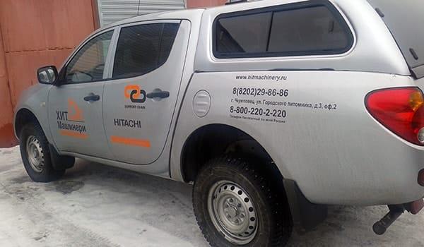 Сервисное обслуживание экскаваторов и фронтальных погрузчиков в Череповце