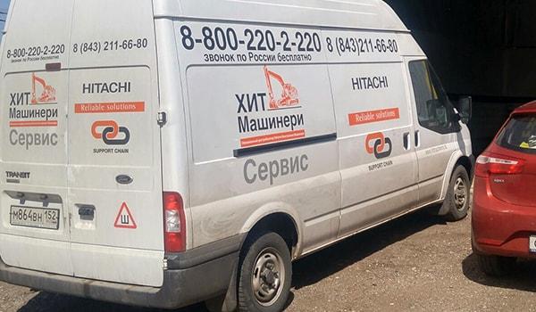 Сервисное обслуживание экскаваторов и фронтальных погрузчиков в Казани
