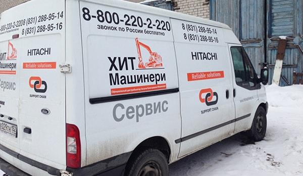 Сервисное обслуживание экскаваторов и фронтальных погрузчиков в Нижнем Новгороде