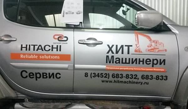 Сервисное обслуживание экскаваторов и фронтальных погрузчиков в Тюмени
