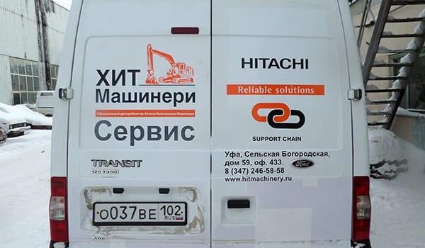 Сервисное обслуживание экскаваторов и фронтальных погрузчиков в Уфе