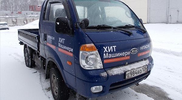 Сервисное обслуживание экскаваторов и фронтальных погрузчиков в Владивостоке