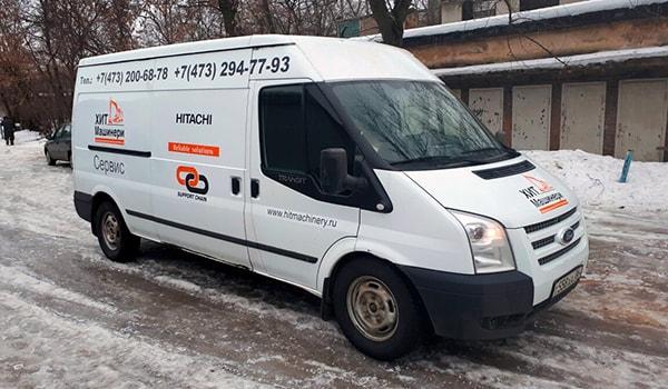 Сервисное обслуживание экскаваторов и фронтальных погрузчиков в Воронеже