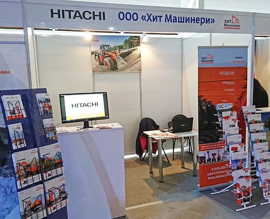 Компания ХИТ Машинери представила продукцию Hitachi на выставке «Карельский Камень. Дороги Карелии 2017» в Петрозаводске