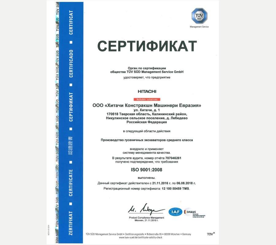 Ежегодная сертификация
