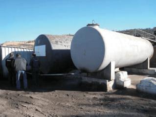 Емкость хранения топлива