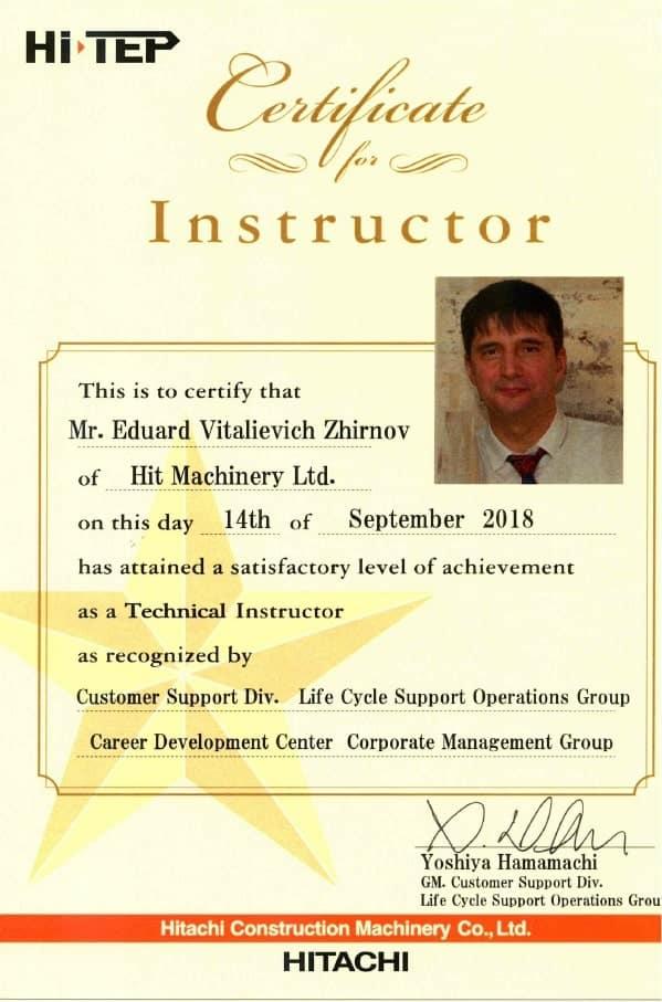 Специалист ХИТ Машинери получил международный сертификат инструктора Hitachi