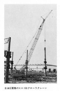 Hitachi KH150 crawler crane 1971