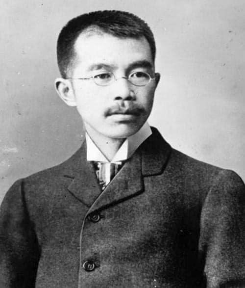 Инженер Намихеи Одаира