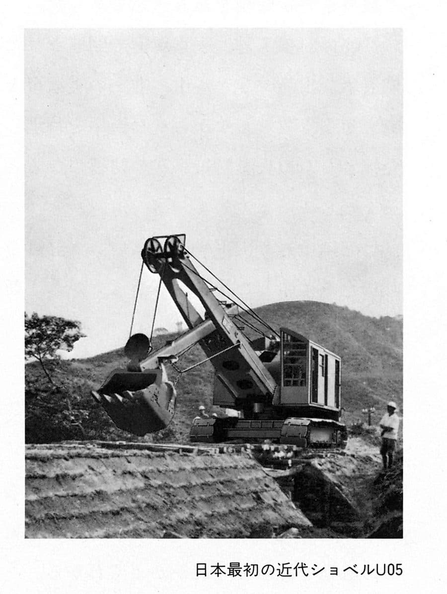 Hitachi cable operated power shovel 1949