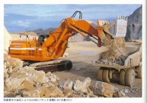 Hitachi UH50 hydraulic excavator 1979