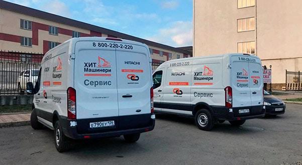 Сервисное обслуживание экскаваторов и фронтальных погрузчиков в Пятигорске